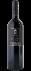 Eclipse 2017, Gentilini